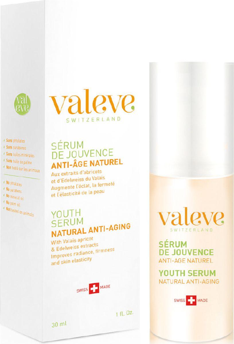 Valeve Омолаживающая сыворотка «Сыворотка Молодости» Youth Serum Natural anti-aging 30 млFS-00897Антивозрастная сыворотка стимулирует функции кожи и способствует обновлению клеток. Содержит комплекс активных ингредиентов, включающий экстракт из абрикосов, выращенных в самом солнечном кантоне Швейцарии – Вале, экстракт эдельвейса, молочные пептиды и провитамин В5. Благодаря тщательно подобранным ингредиентам обладает исключительными свойствами: стимулирует обновление клеток эпидермиса, повышает уровень гидратации, усиливает сияние кожи, стирает мелкие морщины, улучшает плотность и эластичность кожи.