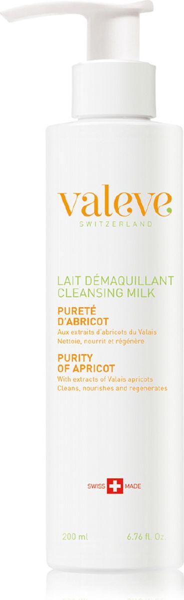 Valeve Очищающее молочко «Чистый Абрикос» Cleansing Milk Purity of apricot 200 млFS-00897Мягко и тщательно очищает кожу, включая области вокруг глаз, удаляет любые остатки загрязнений и макияжа, помогает также удалять мертвые клетки верхнего слоя эпидермиса. Питательный экстракт из плодов абрикоса увлажняет, восстанавливает и смягчает кожу, поддерживает ее здоровье. Абрикосовое масло – превосходное средство для уставшей, тусклой и девитализированной кожи – восстанавливает ее силы и эластичность, а также улучшает цвет лица и придает ему яркость и свежесть. После очищения кожа остается гладкой и бархатистой.