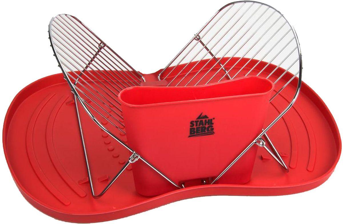 Сушилка для посуды Stahlberg Neptune, цвет: красный, 45 х 33,5 х 12 смПЦ1556КРПосуда STAHLBERG изготовлена только из качественных, экологически чистых материалов. Также уделяется особое внимание дизайну продукции, способному удовлетворять вкусы даже самых взыскательных покупателей. Сталь 8/10, из которой изготавливается посуда и аксессуары STAHLBERG, является уникальной. Она отличается высокими эксплуатационными характеристиками и крайне устойчива к физическим воздействиям. Сложно найти более подходящий для создания качественной кухонной посуды материал. Отличительной чертой металлической посуды, выполненной из подобной стали, является характерный сероватый оттенок поверхности и особый блеск. Это позволяет приготовить более здоровую пищу.