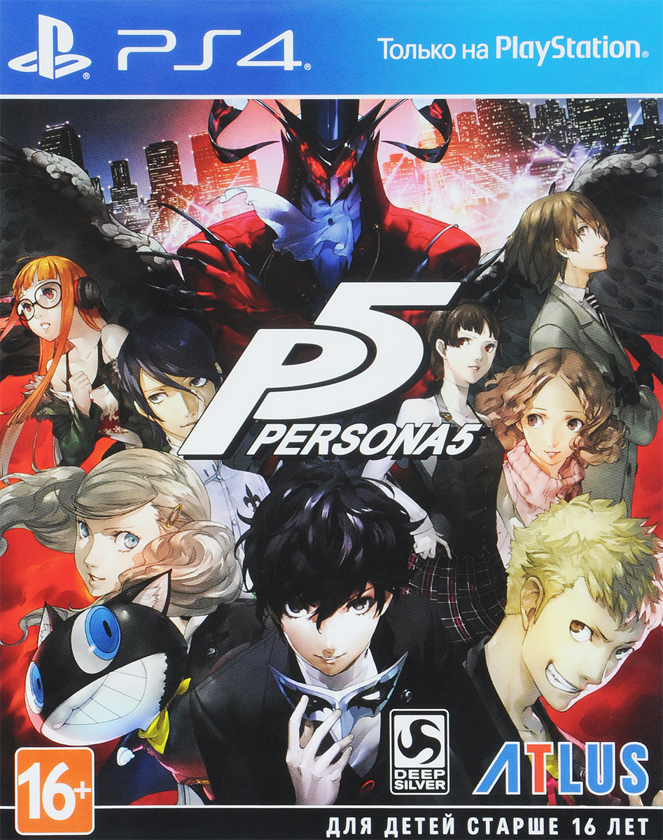 Persona 5. Standard Edition (PS4), Atlus Software