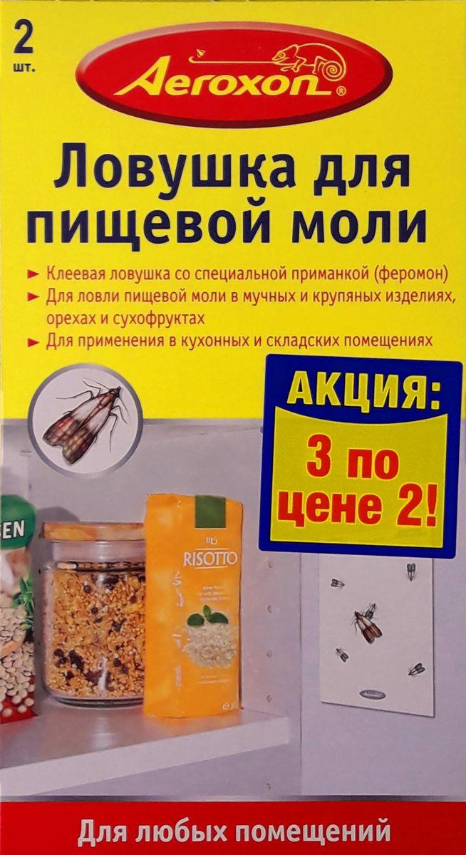 Ловушка для пищевой моли Aeroxon, 2+1 штGC220/05Клеевая ловушка со специальной приманкой (феромон) эффективно действует против амбарной и крупяной моли, обитающей на кухне, в кладовке, в плодовых шкафах и ящиках, на производствах, в мучных изделиях, крупах, сухофруктах, сушеных овощах и др. продуктах. Эффект приманивания достигается за счет нанесения на ленту специальной приманки для моли. Мужские особи приманиваются запахом и надежно прилипают к клейкой поверхности ловушки. Благодаря этому прекращается размножение моли,что быстро приводит к сокращению ее количества. Приманка не обладает запахом и не содержит вредных веществ, поэтому ловушка может размещаться в непосредственной близости от пищевых продуктов. Ловушка очень проста в применении: прманка уже содержится в клеевом составе и ее не нужно специально наносить. Для каждого шкафа достаточно 1 ловушки. Через 6 недель или раньше (если ловушкабудет полностью занята) ее следует заменить.