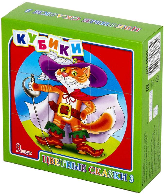 Десятое королевство Кубики Цветные сказки 3 на девяти северных параллелях