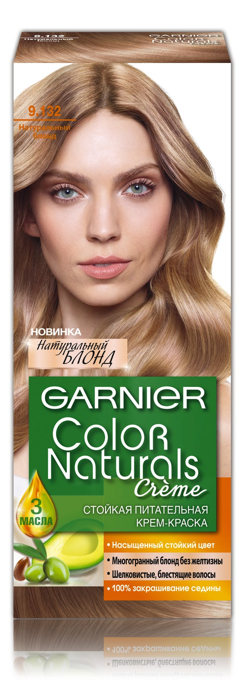 Garnier Стойкая питательная крем-краска для волос Color Naturals, оттенок 9.132, Натуральный блондC5431100Крем-краска Garnier Color Naturals содержит масла оливы, авокадо и карите, которые питают волосы во время окрашивания. В результате цвет получается насыщенным и стойким, а волосы становятся мягкими и шелковистыми. 100% закрашивание седины.Узнай больше об окрашивании на http://coloracademy.ru/.В состав упаковки входит: флакон с молочком-проявителем (60 мл); тюбик с обесцвечивающим кремом (40 мл); 2 упаковки с обесцвечивающим порошком (2,5 г); крем-уход после окрашивания (10 мл);инструкция; пара перчаток.