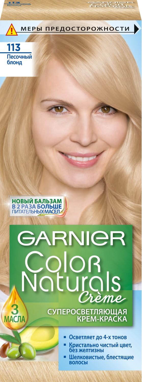 Garnier Стойкая питательная крем-краска для волос Color Naturals, оттенок 113, Песочный блондC5476727Крем-краска Garnier Color Naturals содержит масла оливы, авокадо и карите, которые питают волосы во время окрашивания. В результате цвет получается насыщенным и стойким, а волосы становятся мягкими и шелковистыми. 100% закрашивание седины.Узнай больше об окрашивании на http://coloracademy.ru/.В состав упаковки входит: флакон с молочком-проявителем (60 мл); тюбик с обесцвечивающим кремом (40 мл); 2 упаковки с обесцвечивающим порошком (2,5 г); крем-уход после окрашивания (10 мл);инструкция; пара перчаток.