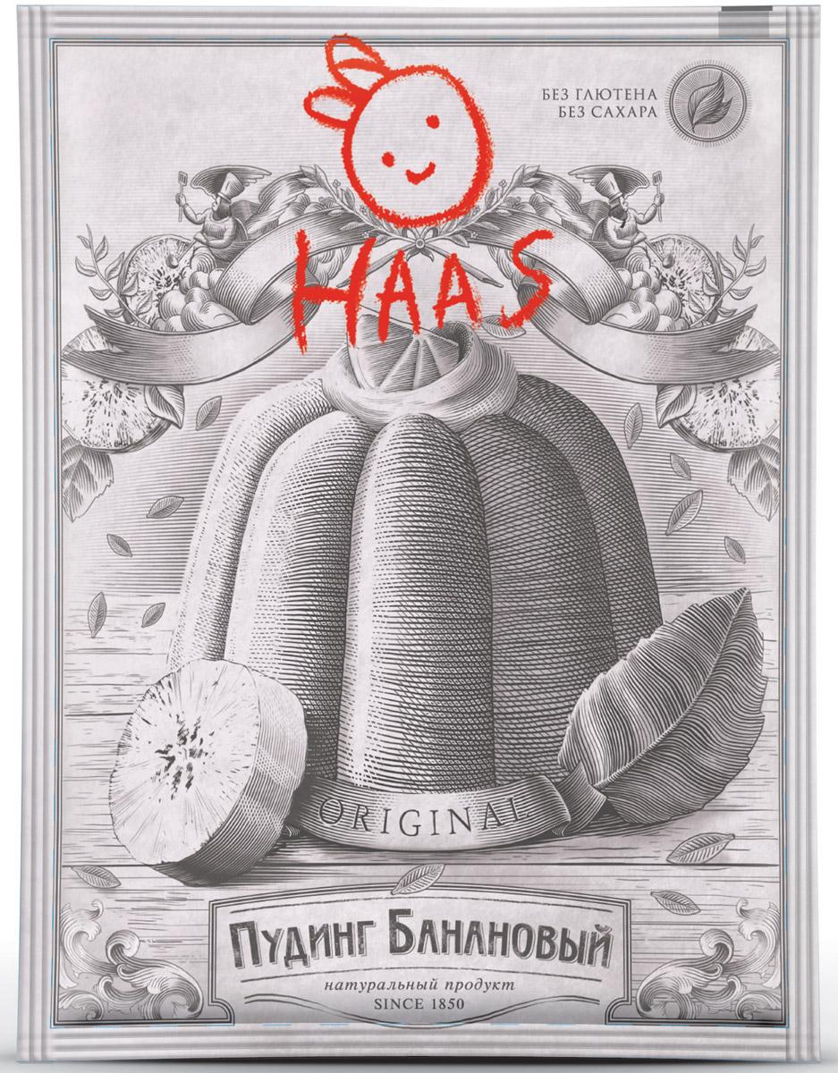 Haas Пудинг банановый, 40 г24Пудинг - один из самых популярных европейских десертов. Банановый пудинг Haas - вкусный, легкий, питательный и быстрый в приготовлении.Один пакет сухой смеси рассчитан на 0,5 л молока (4 порции). Время приготовления 3-4 минуты. Время застывания 20-30 минут.Уважаемые клиенты! Обращаем ваше внимание на то, что упаковка может иметь несколько видов дизайна. Поставка осуществляется в зависимости от наличия на складе.
