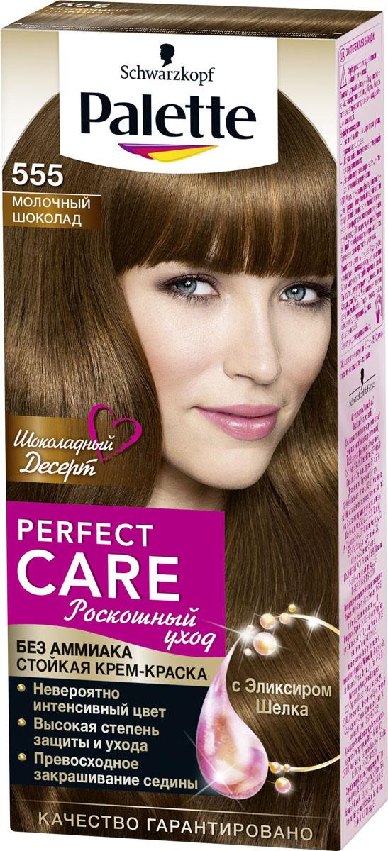 Palette Краска для волос PCC 555 Молочный Шоколад, 110 млMP59.4DУхаживающая формула без Аммиака вместе с ухаживающим кондиционером сделают ваши волосы мягкими и шелковистыми.