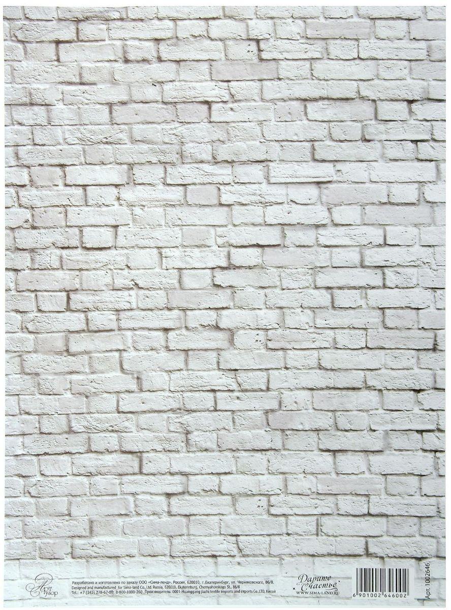 Декупажная карта Арт Узор Беленая стена, 21 х 29,7 смSS 4041Создавайте шедевры своими руками!С помощью декупажной карты можно быстро, просто и стильно украсить любые предметы интерьера, сувениры или подарки, сделав их по-настоящему оригинальными и эксклюзивными. Она отлично подойдёт для декупажа как больших, так и маленьких поверхностей, сохранив при этом свой насыщенный цвет. Дополнительно вам понадобятся только ножницы, кисть и клей (обычный ПВА или специальный для декупажа).Каждый лист аккуратно упакован в индивидуальный пакет с европетлёй, поэтому не повредится при перевозке и хранении.