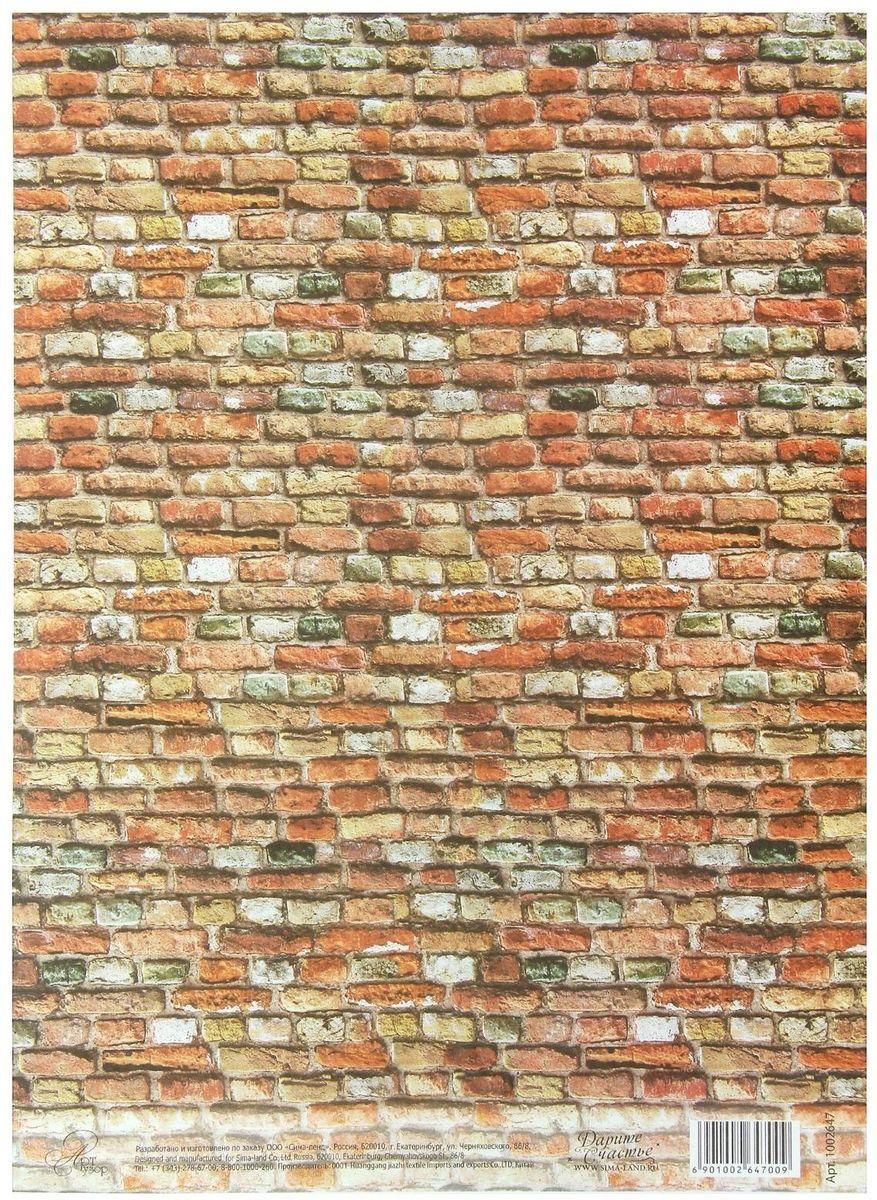 Декупажная карта Арт Узор Кирпичная стена, 21 х 29,7 см1002647Создавайте шедевры своими руками!Декупажная карта Кирпичная стена — это тончайшая рисовая бумага плотностью 40 г/м?. С ней можно быстро, просто и стильно украсить любые предметы интерьера, сувениры или подарки, сделав их по-настоящему оригинальными и эксклюзивными. Она отлично подойдёт для декупажа как больших, так и маленьких поверхностей, сохранив при этом свой насыщенный цвет. Дополнительно вам понадобятся только ножницы, кисть и клей (обычный ПВА или специальный для декупажа).Каждый лист аккуратно упакован в индивидуальный пакет с европетлёй, поэтому не повредится при перевозке и хранении.