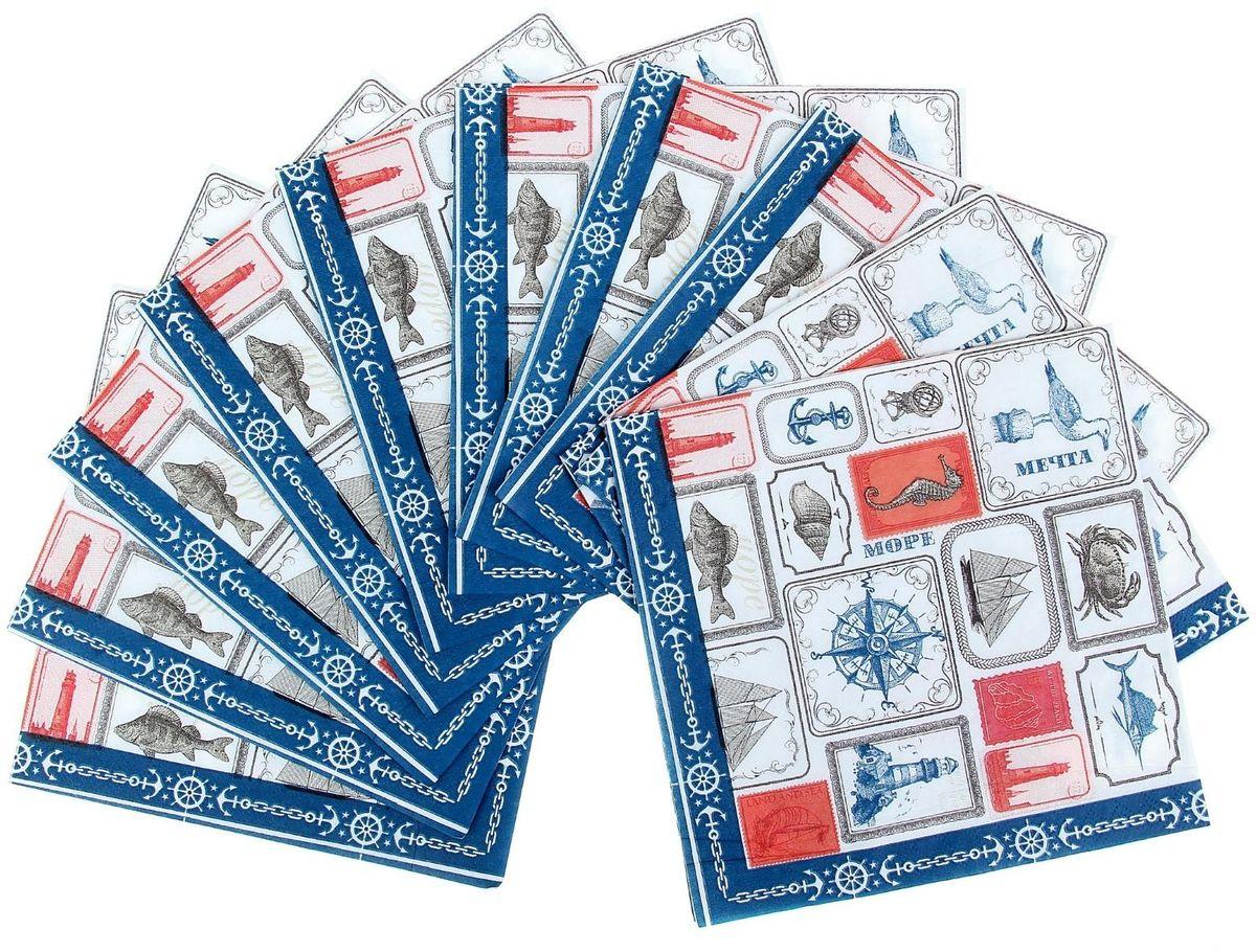 Набор салфеток для декупажа Арт Узор Море, 33 х 33 см, 10 шт1035345Набор салфеток для декупажа изготовлен из тонкой, но качественной бумаги. Легко приклеится к основе и сохранит при этом насыщенность красок и четкость линий.Создавайте свои уникальные шедевры!