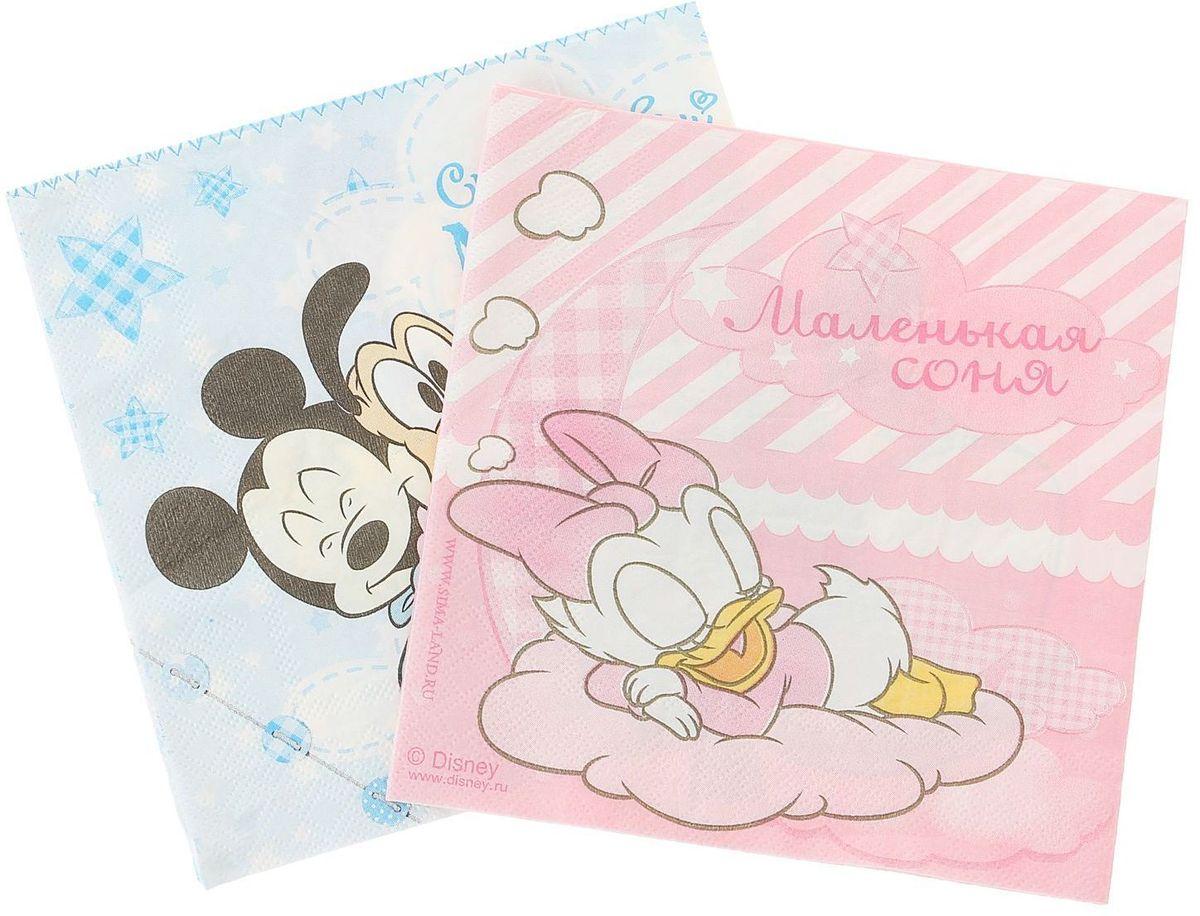 Набор салфеток для декупажа Disney Дисней Бэби. Малыши с игрушками, 33 х 33 см, 2 шт1194225Набор салфеток для декупажа изготовлен из тонкой, но качественной бумаги. Легко приклеится к основе и сохранит при этом насыщенность красок и четкость линий.Создавайте свои уникальные шедевры!