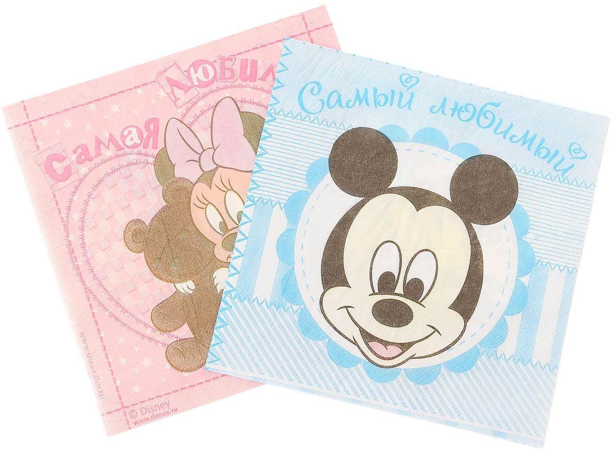 Набор салфеток для декупажа Disney Дисней Бэби. Самые любимые, 33 х 33 см, 2 шт1194226Набор салфеток для декупажа изготовлен из тонкой, но качественной бумаги. Легко приклеится к основе и сохранит при этом насыщенность красок и четкость линий.Создавайте свои уникальные шедевры!