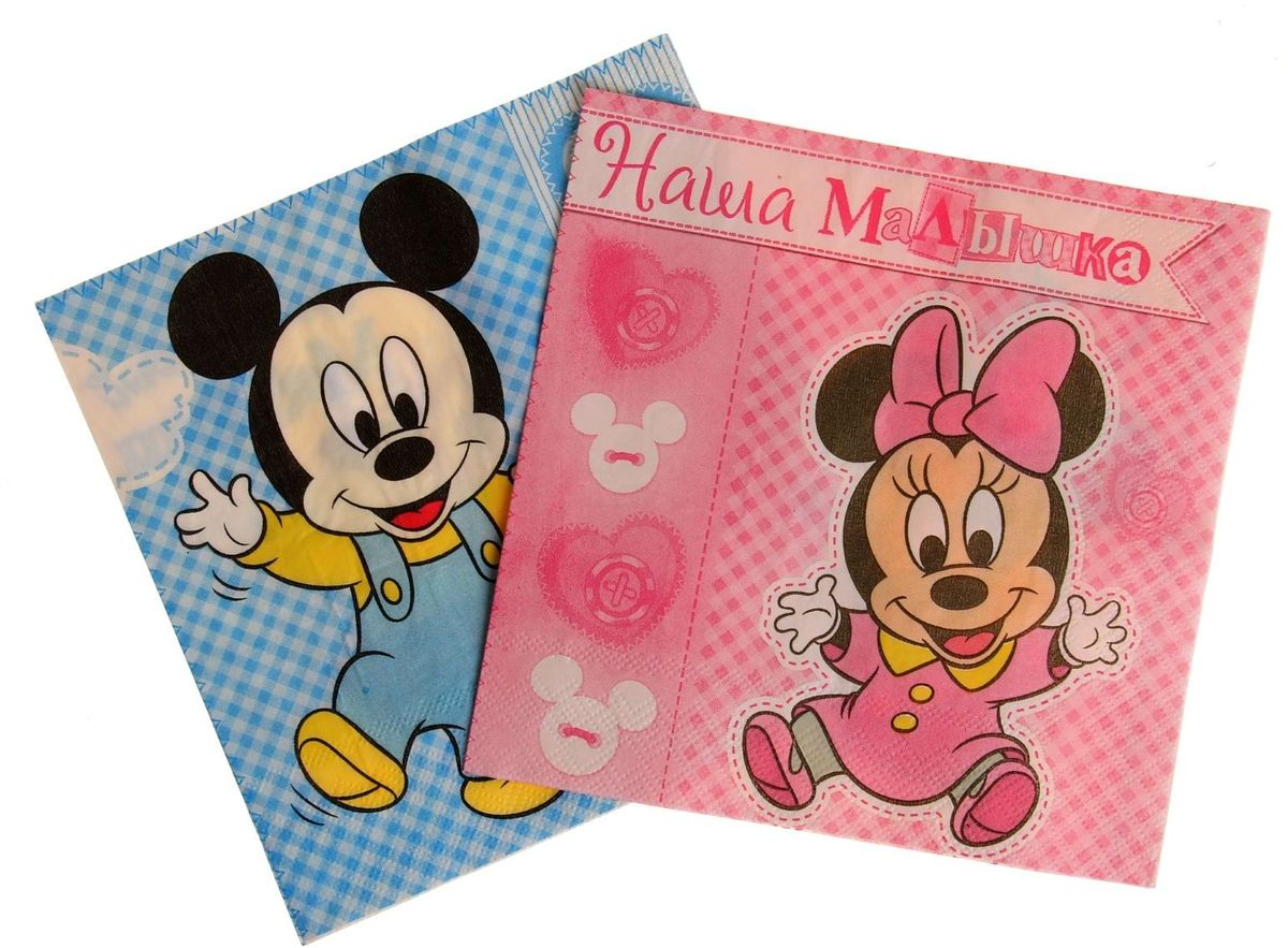 Набор салфеток для декупажа Disney Дисней Бэби. Любимые детки, 33 х 33 см, 2 шт1257341Набор салфеток для декупажа изготовлен из тонкой, но качественной бумаги. Легко приклеится к основе и сохранит при этом насыщенность красок и четкость линий.Создавайте свои уникальные шедевры!
