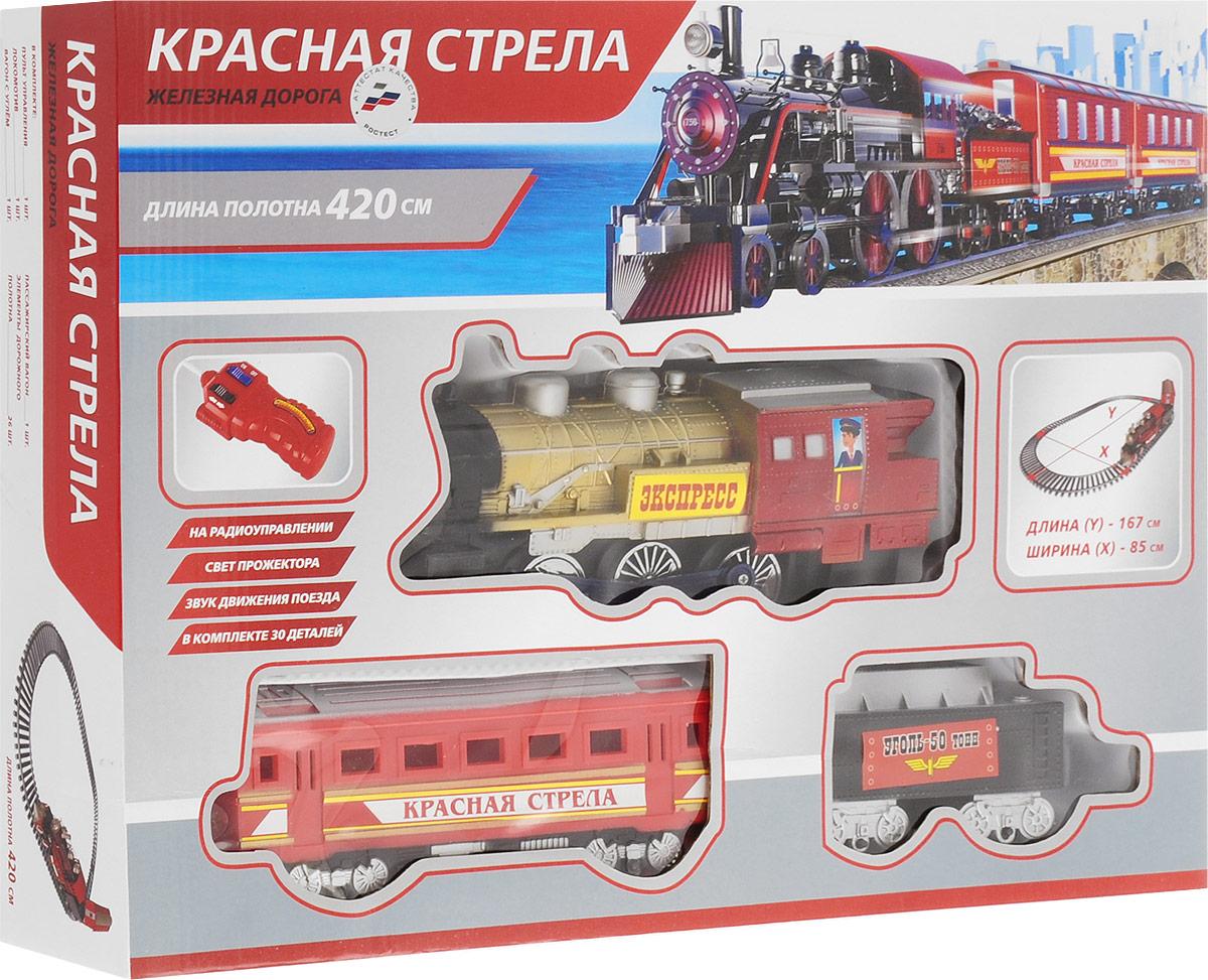 Играем вместе Железная дорога Красная стрела B757039-R - Железные дороги