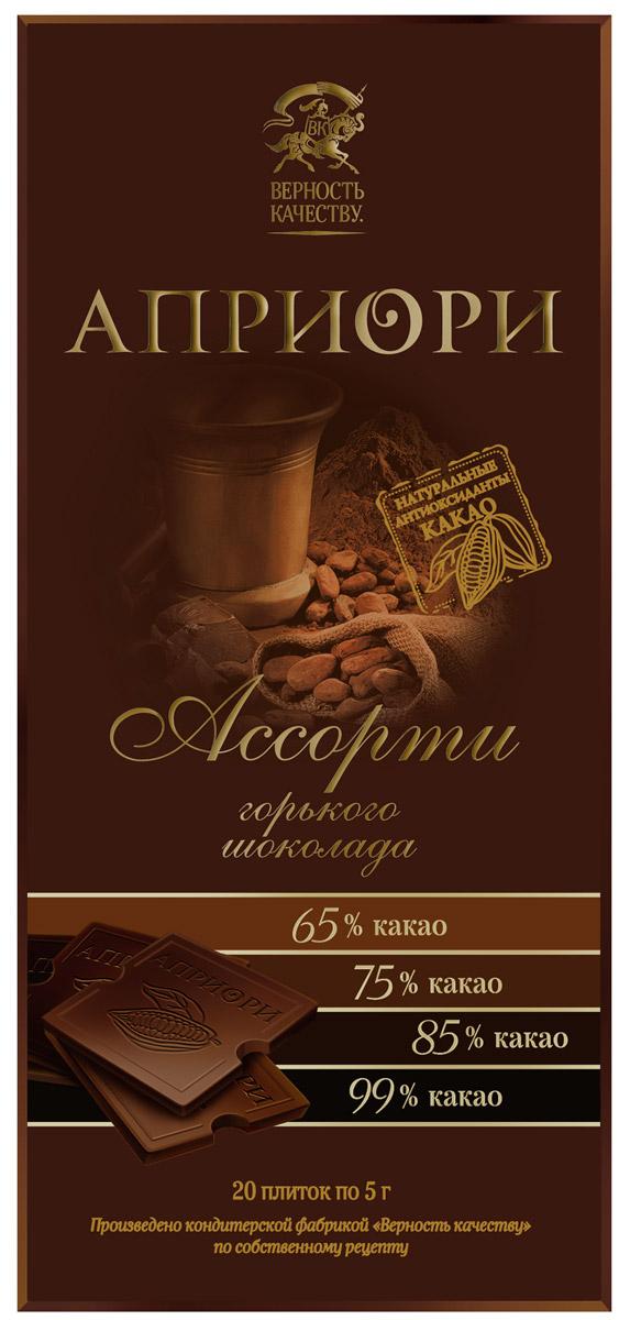 Априори горький шоколад ассорти горьких сортов, 100 г1093Палитра чувств и гамма горького шоколада в одной упаковке. Ассорти плиток с различным содержанием какао 65%, 75%, 85%, 99% - выбор настоящего гурмана, тонко чувствующего оттенки вкуса. Горький шоколад обладает множеством полезных свойств. Одним из основных является содержание натуральных антиоксидантов, богатым источником которых являются какао-продукты. Достаточно всего 7-12 г горького шоколада Априори, чтобы обеспечить минимальную суточную потребность человека в антиоксидантах.Уважаемые клиенты! Обращаем ваше внимание на то, что упаковка может иметь несколько видов дизайна. Поставка осуществляется в зависимости от наличия на складе.