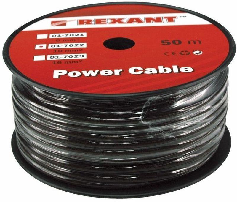 Кабель силовой Rexant Power Cable, цвет: черный, диаметр 7,5 мм, длина 50 мSVC-300Кабель акустический торговой марки Rexant 1х10 мм? используется для подключения звуковых систем и является важным элементом для передачи аудиосигнала. Качественный акустический кабель торговой марки REXANT – залог отличного звука домашней или автомобильной аудиоаппаратуры. Высокое качество изготовления и широкая область применения отличает акустический кабель торговой марки Rexant. Отличное сочетание цены и качества этой продукции порадует любого аудиолюбителя, цель которого – получить чистый звук по выгодной цене. Кабель акустический торговой марки Rexant 1х10 мм? состоит многопроволочного проводника в изоляции из сверхэластичного прозрачного поливинилхлоридного пластиката благодаря которому кабель сохраняется работоспособность при температуре до плюс 128 С °Сечение проводника составляет 6мм?Напряжение до 48 Вольт