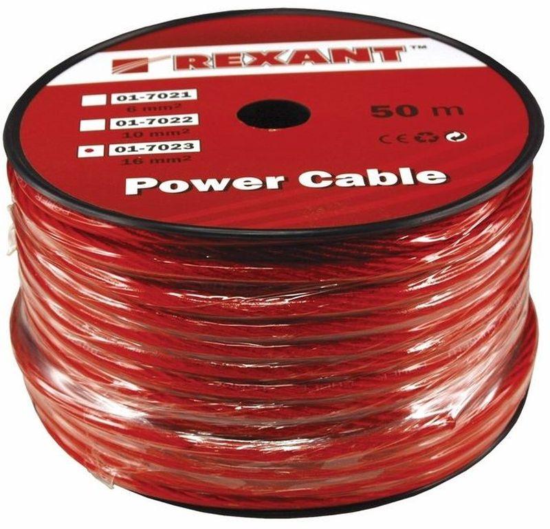Кабель силовой Rexant Power Cable, цвет: красный, диаметр 8,5 мм, длина 50 м01-7023Кабель акустический торговой марки Rexant 1х16 мм? используется для подключения звуковых систем и является важным элементом для передачи аудиосигнала. Качественный акустический кабель торговой марки REXANT – залог отличного звука домашней или автомобильной аудиоаппаратуры. Высокое качество изготовления и широкая область применения отличает акустический кабель торговой марки Rexant. Отличное сочетание цены и качества этой продукции порадует любого аудиолюбителя, цель которого – получить чистый звук по выгодной цене. Кабель акустический торговой марки Rexant 1х16 мм? состоит многопроволочного проводника в изоляции из сверхэластичного прозрачного поливинилхлоридного пластиката благодаря которому кабель сохраняется работоспособность при температуре до плюс 128 С °Сечение проводника составляет 6мм?Напряжение до 48 Вольт
