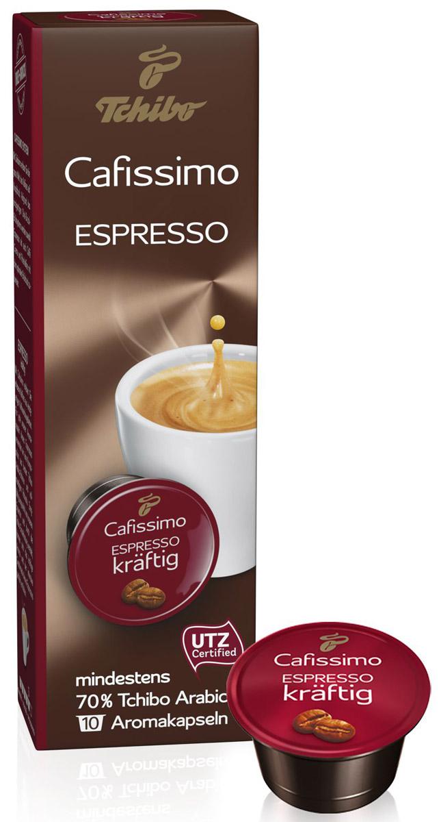 Cafissimo Espresso Kraftig кофе в капсулах, 10 шт464522Cafissimo познакомит вас с изысканным кофе, собранным на превосходных кофейных плантациях. Каждая кофейная капсула Tchibo содержит гармоничную композицию из лучших зерен Arabica и насыщенных зерен Robusta, которые медленно вызревали на солнечных полях. Тщательно отобранные для вас профессионалами и прошедшие индивидуальную обжарку зерна Tchibo при варке идеально раскрывают терпкий аромат, насыщенный вкус Espresso kraftig.Уважаемые клиенты! Обращаем ваше внимание на то, что упаковка может иметь несколько видов дизайна. Поставка осуществляется в зависимости от наличия на складе.
