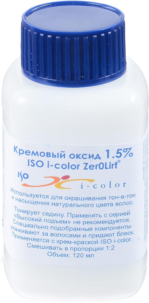 ISO Оксид Тон в тон I.Color Zer0Lift - , 120 мл211108Используется для окрашивания тон в тон и насыщения натурального цвета волос. Тонирует седину. Специально подобранные компоненты кремового оксида ухаживают за волосами и придают блеск. Не рекомендуется применять с серией «Высокий подъем».