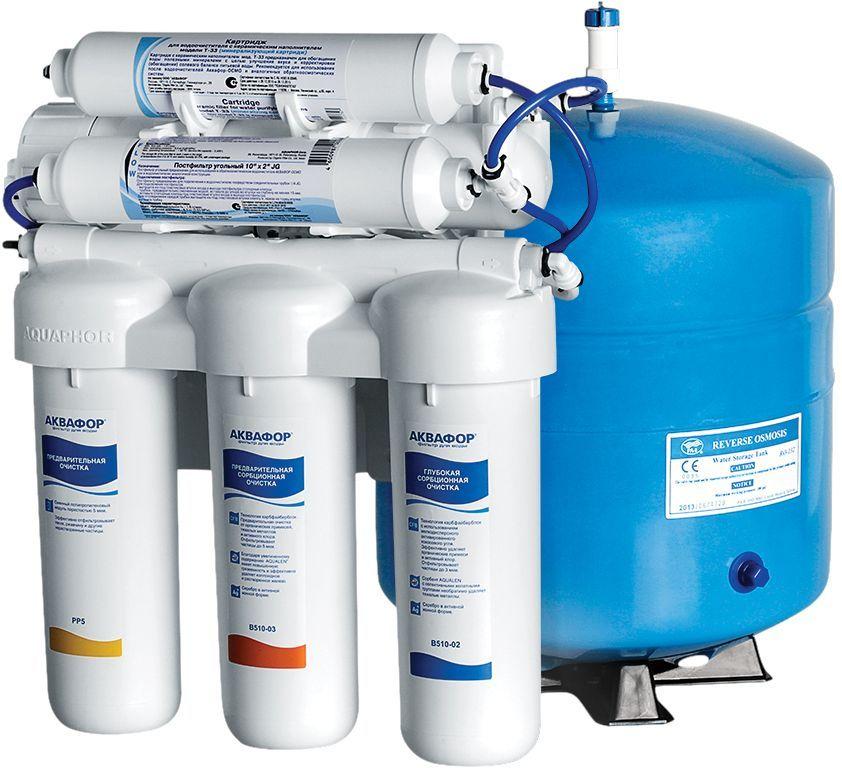 Водоочиститель Аквафор ОСМО 050-55284_зеленыйФильтр для воды Аквафор Осмо 50 исп.5Ультратонкая очистка и умягчение водыАквафор Осмо 50 исп. 5 эффективно умягчает воду и борется с мутностью. Уникальная полупроницаемая мембрана в сочетании с угольными модулями с Акваленом обеспечивает ультратонкую очистку воды, удаляя опасные примеси размером до 0,0005 микрон, такие как активный хлор, тяжелые металлы, ржавчина, нитраты, пестициды.Очищенная фильтром вкусная и полезная вода рекомендована для детского питания.Аквафор Осмо 50 исп. 5 содержит накопительный бак около 10 литров и угольный постфильтр.