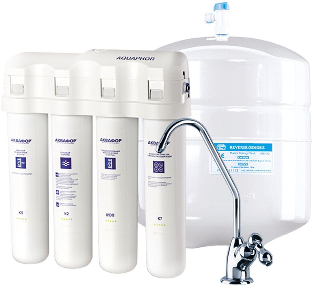 Водоочиститель Аквафор ОСМО Кристалл 100-4-М, с минерализатором20082Фильтр для воды Аквафор Осмо-Кристалл 100 исп. 4МУльтратонкая очистка воды и минерализацияАквафор Осмо-Кристалл 100 исп. 4M эффективно умягчает воду. Уникальная полупроницаемая мембрана в сочетании с угольными модулями с Акваленом обеспечивает ультратонкую очистку воды, удаляя опасные примеси размером до 0,0005 микрон, такие как активный хлор, тяжелые металлы, ржавчина, нитраты, пестициды.Очищенная фильтром вкусная и полезная вода рекомендована для детского питания.Замена картриджей Аквафор Осмо-Кристалл 100 исп. 4M осуществляется вместе с корпусом одним движением, что дополнительно защищает от бактерий и вирусов.Система фильтрации содержит накопительный бак около 10 литров и блок кондиционирования.