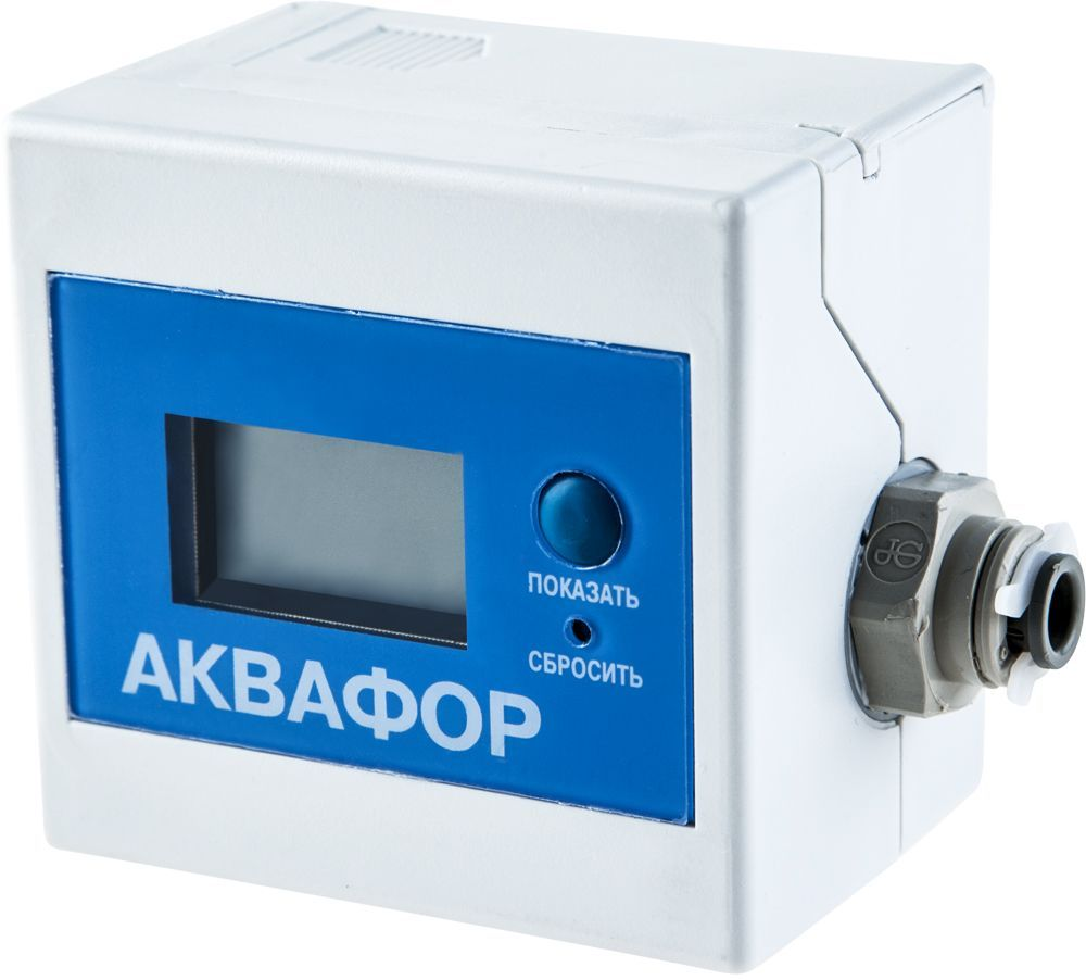 Индикатор ресурса АквафорBL505Индикатор ресурса Аквафор позволяет контролировать ресурс фильтра и своевременно заменять в нем фильтрующий модуль.