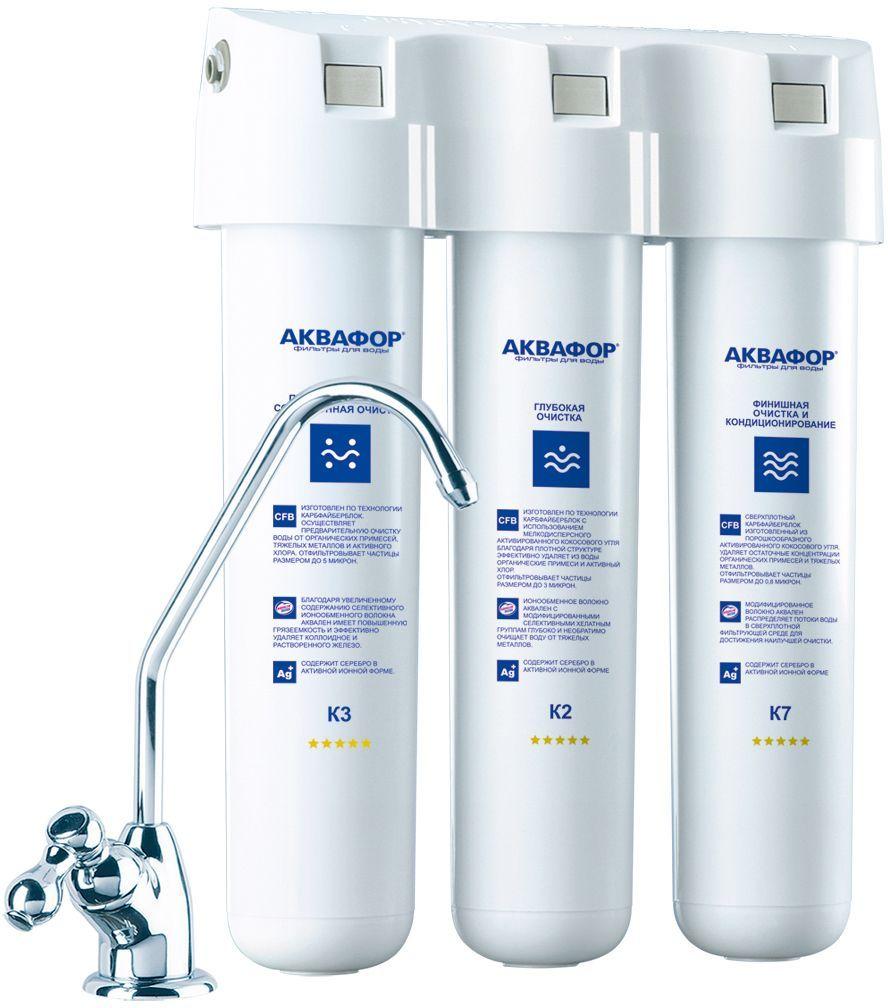 Фильтр под мойку Аквафор Кристалл, для мягкой водыР123Р00Фильтр Аквафор Кристалл надежно очищает воду от примесей, которые чаще всего встречаются в водопроводной воде. Удаляет из водопроводной воды воды хлор, тяжелые металлы, нефтепродукты, пестициды и другие загрязнители.Компактный корпус фильтра легко помещается под мойкой, а на поверхности мойки крепится отдельный кран для чистой воды. Картриджи меняются одновременно вместе с корпусом 1 раз в год. Фильтр Аквафор Кристалл устойчив к скачкам давления в водопроводе.В комплекте 3 модуля: K3, К7В, К7.Скорость фильтрации: 2,5 л/мин.