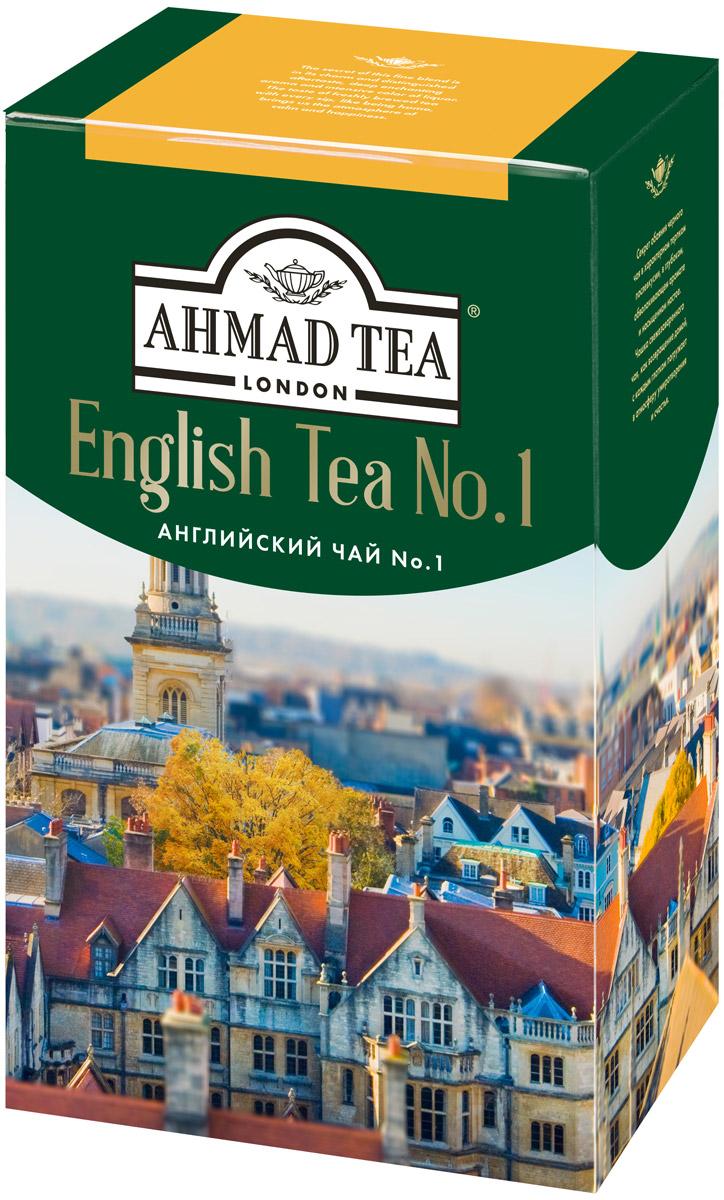 Ahmad Tea English Tea No.1 черный чай, 100 г0120710Чашка чая Ahmad Tea English Tea No.1 делает общение добрым и приятным. Смесь эксклюзивных сортов черного чая с легким ароматом бергамота в совершенном исполнении Ahmad Tea. Прекрасный чай для любого времени дня. Идеальное сочетание мягкого вкуса, аромата, цвета и крепости.Уважаемые клиенты! Обращаем ваше внимание на то, что упаковка может иметь несколько видов дизайна. Поставка осуществляется в зависимости от наличия на складе.