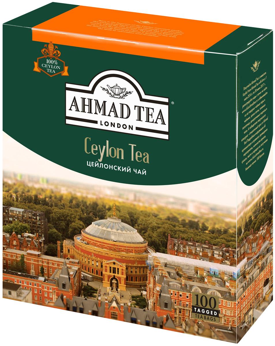 Ahmad Tea Ceylon Tea черный чай в пакетиках, 100 шт0120710Ahmad Ceylon Tea рождается высоко в горах Цейлона. Его золотистый цвет хранит память о рассветах в горах, а богатый аромат подобен завораживающей панораме, открывающейся с горных вершин. Этот чай - смесь только верхних листочков, что делает его качество поистине безупречным. Создает вкус, пробуждающий к жизни.Заваривать 3-5 минут, температура воды 100° С.Уважаемые клиенты! Обращаем ваше внимание на то, что упаковка может иметь несколько видов дизайна. Поставка осуществляется в зависимости от наличия на складе.