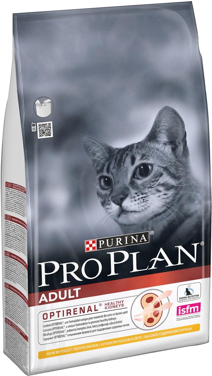 Корм сухой Pro Plan Adult для взрослых кошек, с курицей, 1,5 кг0120710Сухой корм Pro Plan Adult - это полноценный рацион для взрослых кошек. Он содержит особую разработанную с участием ученых комбинацию ингредиентов для поддержания здоровья вашего питомца в течение продолжительного времени. Особенности сухого корма: в состав корма входят все необходимые питательные вещества, включая витамины А, С и Е, а также Омега-3 и Омега-6 жирные кислоты, и натуральный пребиотик,содержит уникальную формулу для поддержания здоровья почек,помогает сохранить здоровые суставы и прекрасную подвижность,делает шерсть шелковистой и блестящей,помогает защитить зубы от образования налета и зубного камня,поддерживает здоровье иммунной системы вашего питомца.Состав: курица (21%), рис, кукурузный глютен, сухой белок птицы, кукуруза, пшеница, животный жир, яичный порошок, сухой корень цикория (2%), пшеничный глютен, минеральные вещества, концентрат горохового белка, вкусоароматическая кормовая добавка, дрожжи, натуральный пребиотик. Анализ: белок: 36%, жир: 16%, сырая зола: 7%, сырая клетчатка: 1%.Добавки на кг: витамин А: 32 600; витамин D3: 1060; витамин Е: 720 мг/кг; железо: 60; йод: 1,9; медь: 11; марганец: 15; цинк: 140; селен: 0,12 мг/кг.Товар сертифицирован.