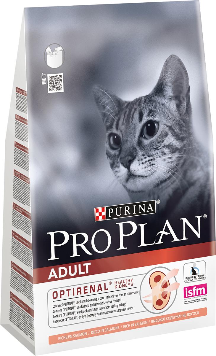 Корм сухой Pro Plan Adult для взрослых кошек, с лососем, 3 кг0120710Сухой корм Pro Plan Adult - это полноценный рацион для взрослых кошек. Он содержит особую разработанную с участием ученых комбинацию ингредиентов для поддержания здоровья вашего питомца в течение продолжительного времени. Особенности сухого корма: В состав корма входят все необходимые питательные вещества, включая витамины А, С и Е, а также Омега-3 и Омега-6 жирные кислоты, и натуральный пребиотик;Содержит уникальную формулу для поддержания здоровья почек;Помогает сохранить здоровые суставы и прекрасную подвижность;Делает шерсть шелковистой и блестящей;Помогает защитить зубы от образования налета и зубного камня;Поддерживает здоровье иммунной системы вашего питомца.Состав: лосось (18%), рис, кукурузный глютен, сухой белок птицы, кукуруза, пшеница, животный жир, яичный порошок, сухой корень цикория (2%), пшеничный глютен, минеральные вещества, концентрат горохового белка, вкусоароматическая кормовая добавка, дрожжи, натуральный пребиотик. Анализ: белок: 36%, жир: 16%, сырая зола: 7%, сырая клетчатка: 1%.Добавки на кг: витамин А: 32 600; витамин D3: 1060; витамин Е: 720 мг/кг; железо: 60; йод: 1,9; медь: 11; марганец: 15; цинк: 140; селен: 0,12 мг/кг.Товар сертифицирован.