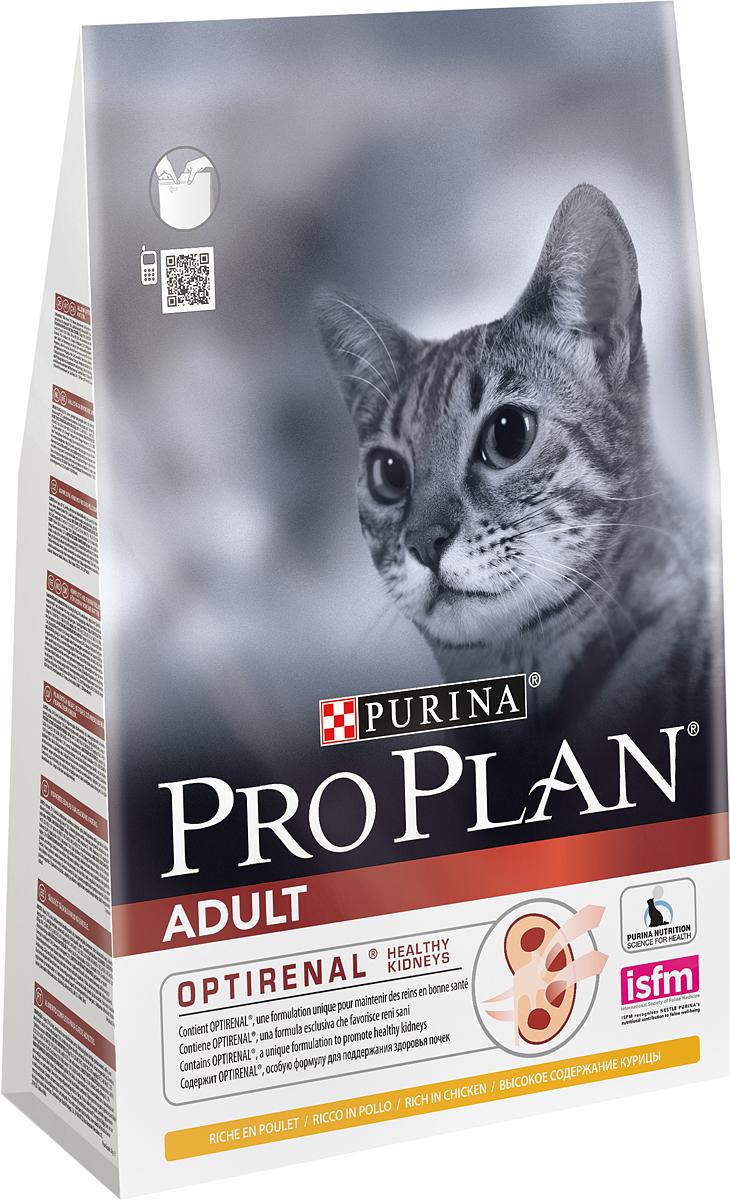 Корм сухой для кошек Pro Plan, с курицей и рисом, 3 кг0120710Корм сухой для кошек Pro Plan - полнорационный сбалансированный корм для взрослых кошек. Корм содержит особую разработанную с участием ученых комбинацию ингредиентов для поддержания здоровья кошек в течение продолжительного времени. Это высококачественный корм для кошек, сочетающий все необходимые питательные вещества, включая витамины А, С и Е, а также Омега-3 и Омега-6 жирные кислоты и натуральный пребиотик. Для поддержания здоровья взрослых кошек.Содержит OPTIRENAL, уникальную формулу для поддержания здоровья почек.Поддерживает здоровье иммунной системы.Здоровые суставы и прекрасная подвижность.Шелковистая и блестящая шерсть.Помогает защищать зубы от образования налета и зубного камня.С высоким содержанием курицы. Состав: курица (21%), рис, кукурузный глютен, сухой белок птицы, кукуруза, пшеница, животный жир, яичный порошок, сухой корень цикория (2%), концентрат горохового белка, минеральные вещества, рыбий жир, вкусоароматическая кормовая добавка, дрожжи. Аналитические составляющие: белок 36%, жир 16%, сырая клетчатка 1%, сырая зола 7%, омега-6 жирные кислоты 2,5%, омега-3 жирные кислоты 0,4%. Добавки (на 1 кг): витамин А 32600 МЕ; витамин D3 1060 МЕ; витамин Е 720 мг; витамин С 140 мг; железо 60 мг; медь 11 мг; цинк 140 мг; марганец 15 мг; йод 1,9 мг; селен 0,12 мг; антиоксилители. Товар сертифицирован.