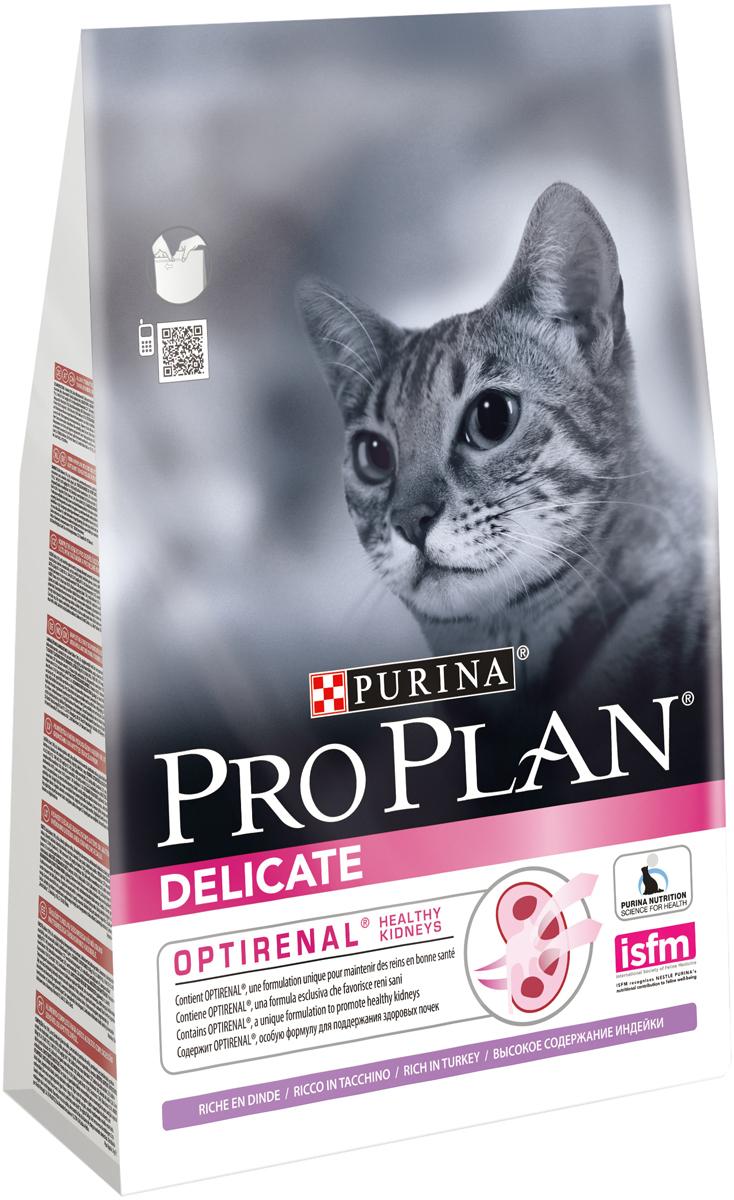 Корм сухой Pro Plan Delikate для кошек с чувствительным пищеварением или с особыми предпочтениями, с индейкой, 3 кг0120710Сухой корм Pro Plan Delikate - это полноценный рацион для взрослых кошек с чувствительным пищеварением или с особыми предпочтениями. Он содержит особую разработанную с участием ученых комбинацию ингредиентов для поддержания здоровья вашего питомца в течение продолжительного времени. Особенности сухого корма: содержит уникальную формулу для поддержания здоровья почек,помогает улучшать пищевую переносимость благодаря ограниченному количеству источников белка,обладает замечательными вкусовыми свойствами и придется по вкусу даже самым капризным кошкам,поддерживает здоровье иммунной системы.Состав: индейка (18%), рис, кукурузный глютен, концентрат горохового белка, сухой белок индейки, животный жир, яичный порошок, кукурузный крахмал, кукуруза, минеральные вещества, рыбий жир, вкусоароматическая кормовая добавка, дрожжи. Анализ: белок: 40%, жир: 18%, сырая зола: 7%, сырая клетчатка: 0,5%.Добавки на кг: витамин А: 32 600; витамин D3: 1060; витамин Е: 720 мг/кг; железо: 60; йод: 1,9; медь: 11; марганец: 15; цинк: 140; селен: 0,12 мг/кг.Товар сертифицирован.