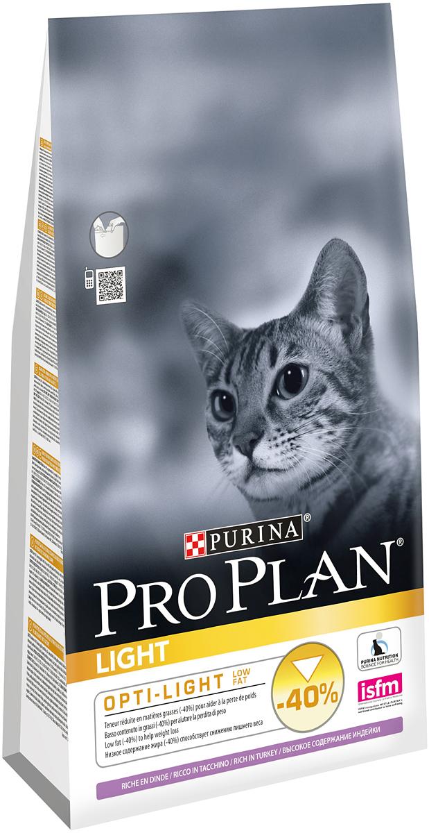 Корм сухой Pro Plan Light для взрослых кошек с избыточным весом, с индейкой и рисом, 1,5 кг12066154Сухой корм Pro Plan Light - это полноценный рацион для взрослых кошек с избыточным весом и склонных к полноте. Он содержит особую разработанную с участием ученых комбинацию ингредиентов для поддержания здоровья вашего питомца в течение продолжительного времени. Особенности сухого корма: низкое содержание жира,высокие вкусовые свойства,делает шерсть шелковистой и блестящей,усвояемость белка выше 85%.Состав: индейка (16%), кукурузный глютен, рис, соя, пшеничный глютен, кукуруза, сухой белок птицы, пшеница, мякоть свеклы, рыбий жир, животный жир, вкусоароматическая кормовая добавка, дрожжи, яичный порошок, минеральные вещества, витамины. Анализ: белок: 38%, жир: 9%, сырая зола: 6%, сырая клетчатка: 3,2%.Добавки на кг: витамин А: 35 200; витамин D3: 1140; витамин Е: 670 мг/кг; железо: 237; йод: 3; медь: 47; марганец: 113; цинк: 400; селен: 0,28 мг/кг.Товар сертифицирован.