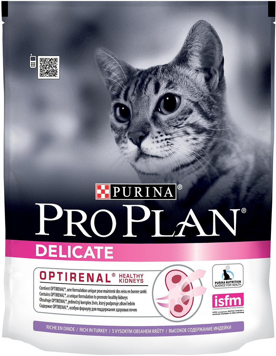 Корм сухой Pro Plan Delicate для кошек с чувствительным пищеварением или с особыми предпочтениями, с индейкой, 400 г12171996Сухой корм Pro Plan Delicate - это полноценный рацион для взрослых кошек с чувствительным пищеварением или с особыми предпочтениями. Он содержит особую разработанную с участием ученых комбинацию ингредиентов для поддержания здоровья вашего питомца в течение продолжительного времени. Особенности сухого корма: - содержит OPTIRENAL, особую формулу для поддержания здоровья почек,- поддерживает пищевую переносимость корма благодаря отобранным источникам белка,- обладает замечательными вкусовыми свойствами и придется по вкусу даже самым капризным кошкам,- поддерживает здоровую иммунную систему,- помогает защищать зубы от образования налета и зубного камня.Состав: индейка (18%), рис, кукурузный глютен, концентрат горохового белка, сухой белок индейки, животный жир, яичный порошок, кукурузный крахмал, кукуруза, минеральные вещества, рыбий жир, вкусоароматическая кормовая добавка, дрожжи. Анализ: белок: 40%, жир: 18%, сырая зола: 7%, сырая клетчатка: 0,5%.Добавки на кг: витамин А: 32 600; витамин D3: 1060; витамин Е: 720 мг/кг; железо: 60; йод: 1,9; медь: 11; марганец: 15; цинк: 140; селен: 0,12 мг/кг.Товар сертифицирован.