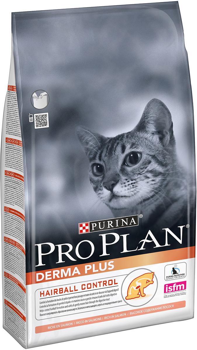 Корм сухой Pro Plan Derma Plus для кошек с проблемами кожи и шерсти, с лососем, 1,5 кг0120710Сухой корм Pro Plan Derma Plus - это полноценный рацион для взрослых кошек с проблемами кожи и шерсти. Он содержит особую разработанную с участием ученых комбинацию ингредиентов для поддержания здоровья вашего питомца в течение продолжительного времени. Особенности сухого корма: формула для чувствительной кожи,высокие вкусовые свойства,делает шерсть шелковистой и блестящей,помогает снижать чрезмерное выпадение шерсти.Состав: лосось (16%), кукурузный глютен, пшеница, концентрат горохового белка, кукуруза, животный жир, пшеничный глютен, сухой белок лосося, сухая мякоть свеклы, яичный порошок, минеральные вещества, сухой корень цикория, вкусоароматическая кормовая добавка, дрожжи. Анализ: белок: 36%, жир: 16%, сырая зола: 6,5%, сырая клетчатка: 6%.Добавки на кг: витамин А: 32 600; витамин D3: 1060; витамин Е: 720 мг/кг; железо: 60; йод: 1,9; медь: 11; марганец: 15; цинк: 150; селен: 0,12 мг/кг.Товар сертифицирован.