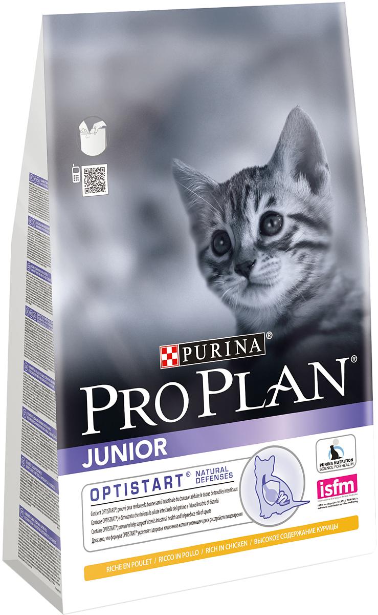 Корм сухой Pro Plan Junior для беременных и кормящих кошек и котят, с курицей, 3 кг0120710Сухой корм Pro Plan Junior - это полноценный рацион для беременных и кормящих кошек и котят. Он содержит особую разработанную с участием ученых комбинацию ингредиентов для поддержания здоровья вашего питомца в течение продолжительного времени. Особенности сухого корма: укрепляет здоровье кишечника котят и уменьшает риск расстройств пищеварения,усиливает иммунную систему благодаря молозиву, богатому антителами,поддерживает здоровый рост костей и мускулатуры,помогает поддерживать здоровое развитие мозга и зрения.Состав: курица (20%), сухой белок птицы, кукурузный глютен, рис, животный жир, кукуруза, пшеничный глютен, яичный порошок, минеральные вещества, вкусоароматическая кормовая добавка, рыбий жир, молозиво (0,1%). Анализ: белок: 40%, жир: 20%, сырая зола: 6,5%, сырая клетчатка: 0,5%.Добавки на кг: витамин А: 36 400; витамин D3: 1180; витамин Е: 750 мг/кг; железо: 335; йод: 4; медь: 68; марганец: 160; цинк: 570; селен: 0,38 мг/кг.Товар сертифицирован.