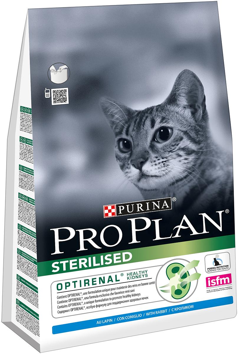 Корм сухой Pro Plan Sterilised для кастрированных котов и стерилизованных кошек, с кроликом, 3 кг0120710Сухой корм Pro Plan Sterilised - полнорационный корм для взрослых кастрированных котов и стерилизованных кошек. Содержит особуюразработанную с участием ученых комбинацию ингредиентов для поддержания здоровья кошек в течение продолжительного времени. Pro Plan STERILISED - корм с высококачественным белком и низким содержанием жира, сочетающий все необходимые питательные вещества, включая витамины А, С и Е, а также Омега-3 и Омега-6 жирные кислоты. Обеспечивает баланс pH мочи. Для поддержания здоровья стерилизованных кошек и кастрированных котов.Содержит Optirenal, уникальный комплекс для поддержания здоровья почек.Поддерживает здоровье мочевыводящей системы стерилизованных кошек и кастрированных котов, предотвращая риск развития заболевания нижнего отдела мочевыводящих путей.Помогает защищать зубы от образования налета и зубного камня.Помогает поддерживать здоровый вес.Состав: курица, кукурузный глютен, рис, сухой белок птицы, кукуруза, концентрат горохового белка, пшеничный глютен, пшеничная клетчатка, кролик (4%), минеральные вещества, яичный порошок, животный жир, рыбий жир, вкусоароматическая кормовая добавка, дрожжи. Добавленные вещества (на 1 кг): витамин А 35000 МЕ; витамин D3 1100 МЕ; витамин Е 900 МЕ; витамин С 160 мг; железо 60 мг; йод 1,9 мг; медь 12 мг; марганец 15 мг; цинк 145 мг; селен 0,12 мг, антиокислители. Гарантируемые показатели: белок 41%, жир 12%, сырая зола 7%, сырая клетчатка 4,5%, Омега-3 жирные кислоты 0,75%, Омега-6 жирные кислоты 2%. Товар сертифицирован.