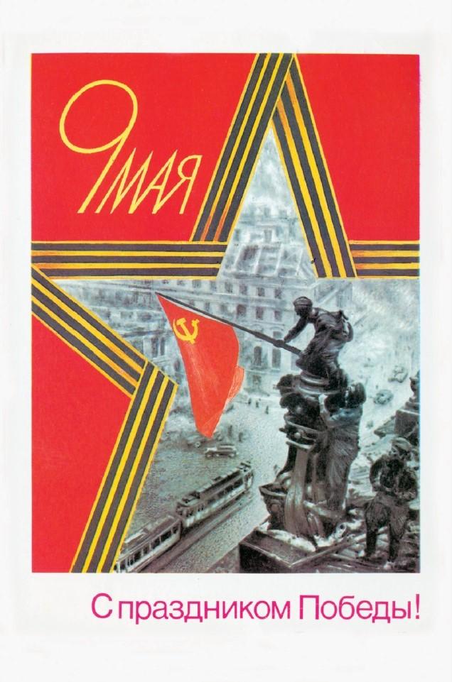 Открытка поздравительная в винтажном стиле Darinchi №3691046306Поздравительная открытка
