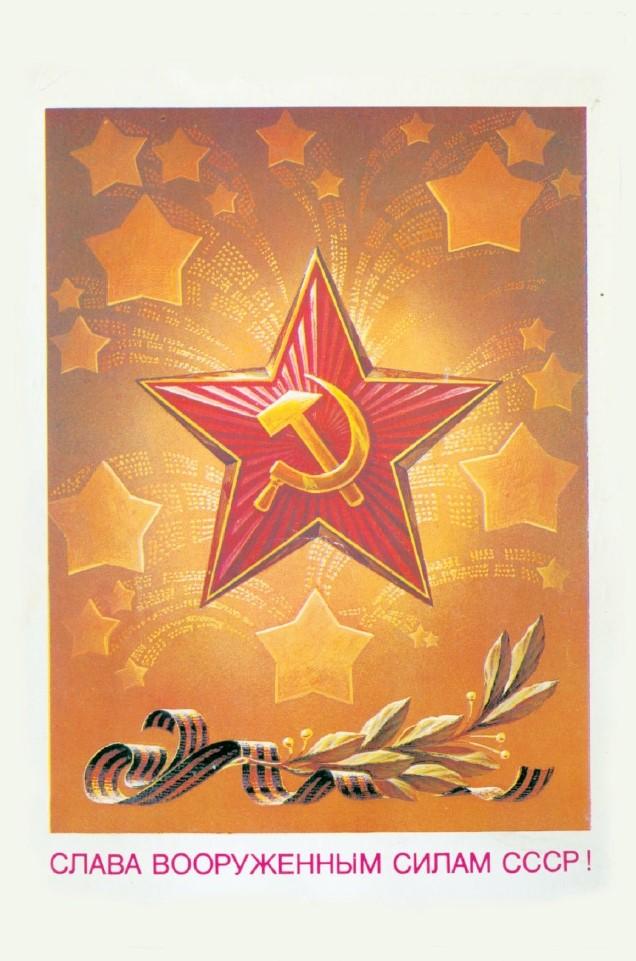 Открытка поздравительная в винтажном стиле Darinchi №370433658Поздравительная открытка
