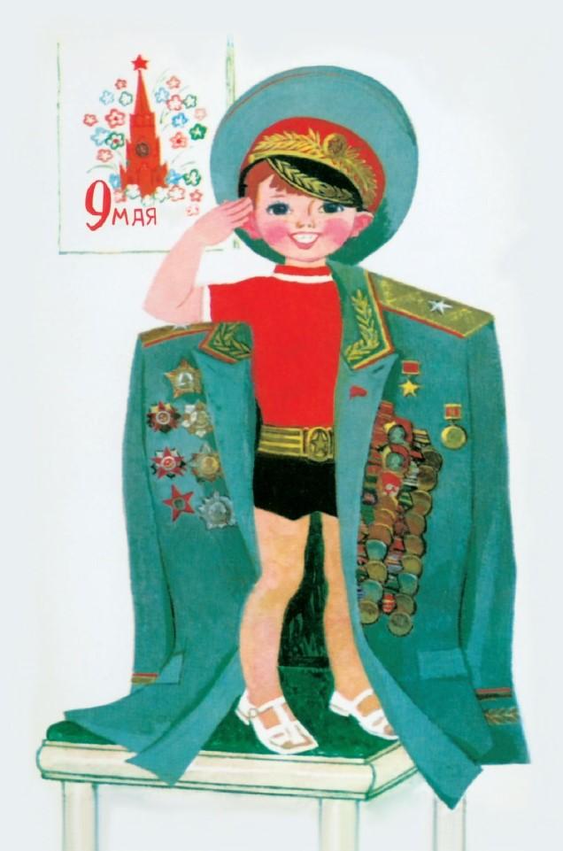 Открытка поздравительная в винтажном стиле Darinchi №371D7/11GПоздравительная открытка