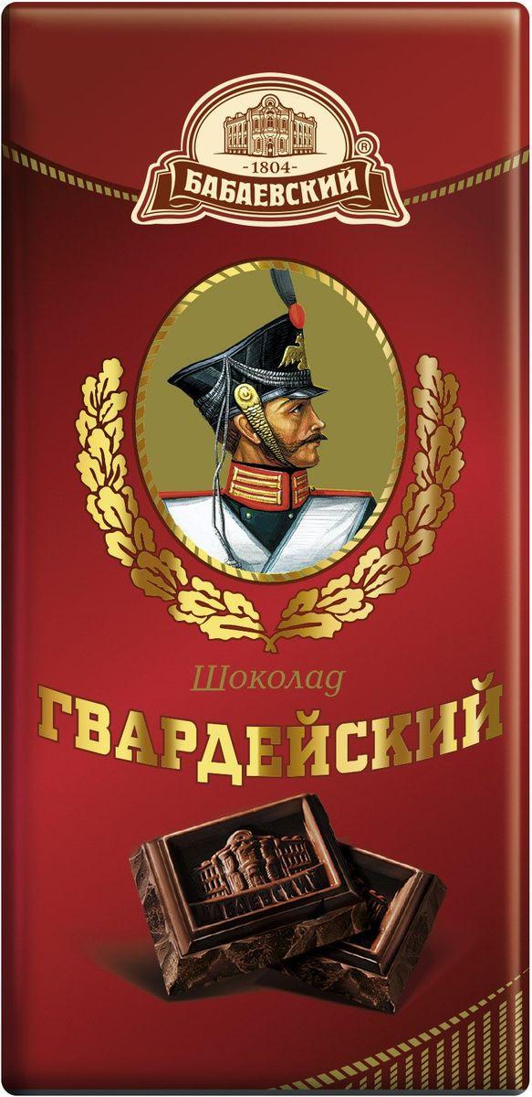 Бабаевский Гвардейский темный шоколад, 100 гКО07819Гордость бренда Бабаевский - высококачественный темный шоколад, созданный с использованием отборных какао бобов и какао масла.