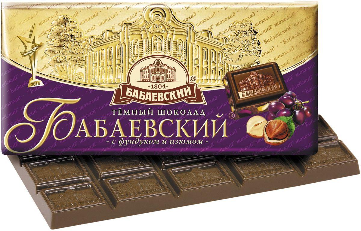 Бабаевский темный шоколад с фундуком и изюмом, 100 г0120710Гордость бренда Бабаевский - высококачественный темный шоколад, созданный с использованием отборных какао бобов и какао масла.