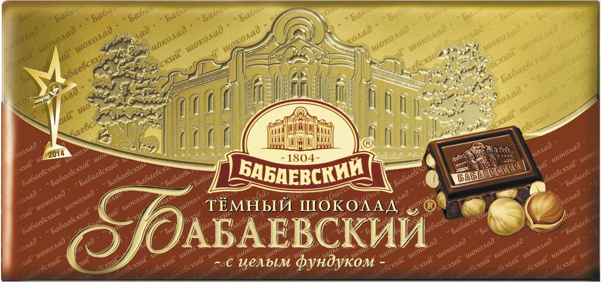 Бабаевский темный шоколад с фундуком, 100 г0120710Гордость бренда Бабаевский - высококачественный темный шоколад, созданный с использованием отборных какао бобов и какао масла.