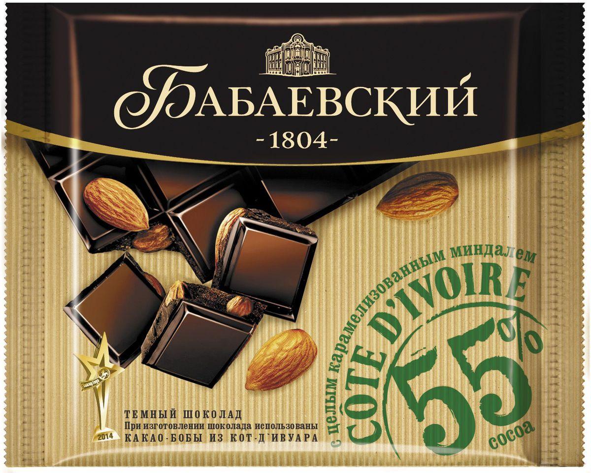 Бабаевский темный шоколад Cote d'Ivoire с карамелизованным миндалем, 90 г бабаевский с миндалем