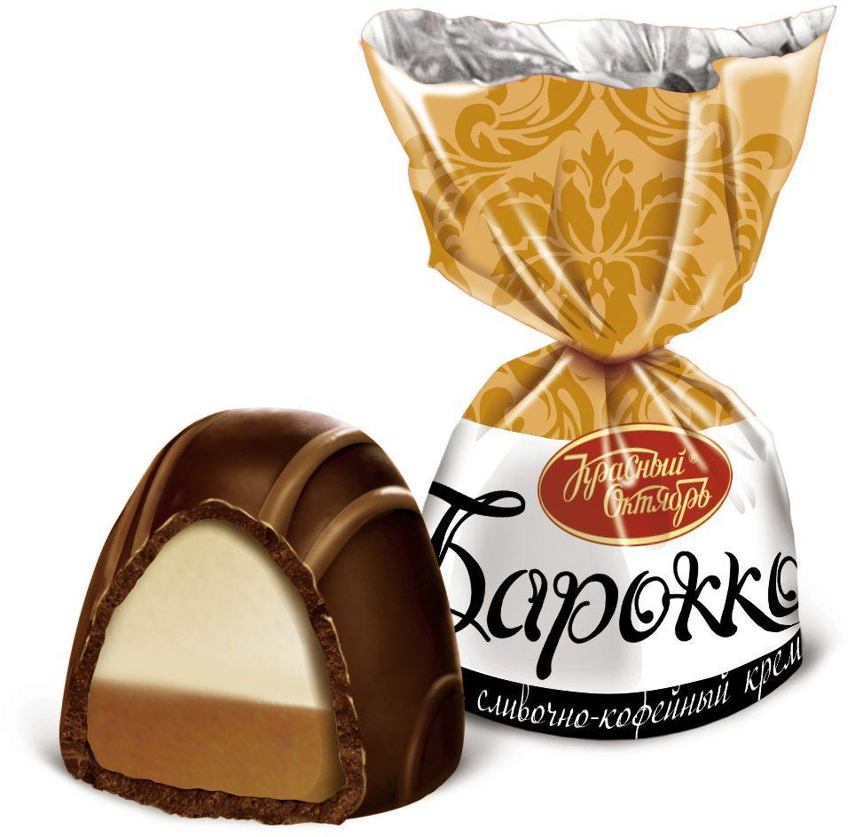 Красный Октябрь Барокко конфеты со вкусом сливочно-кофейный крем в шоколадной глазури, 250 гКО12217Знаменитые московские конфеты напоминают Вкус Детства!
