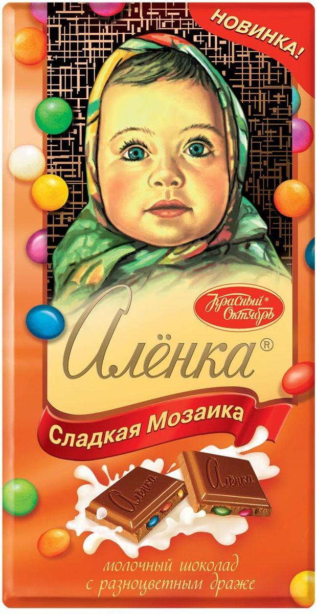 Красный Октябрь Аленка с разноцветным драже молочный шоколад, 100 г0120710Красный Октябрь - уникальный пример в истории российского кондитерского дела, ведь таким количеством знаменитых марок, пожалуй, не может похвастаться ни один другой производитель в России.