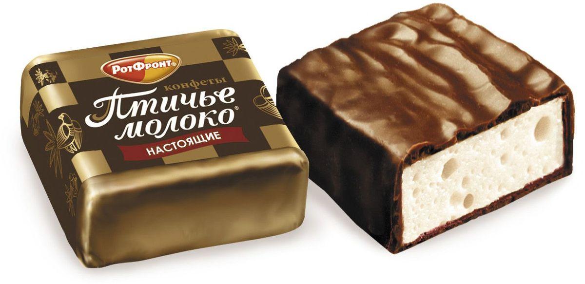 Рот-Фронт Птичье молоко конфеты воздушное суфле со сливочно-ванильным вкусом, 225 г0120710Знаменитые московские конфеты напоминают вкус детства!