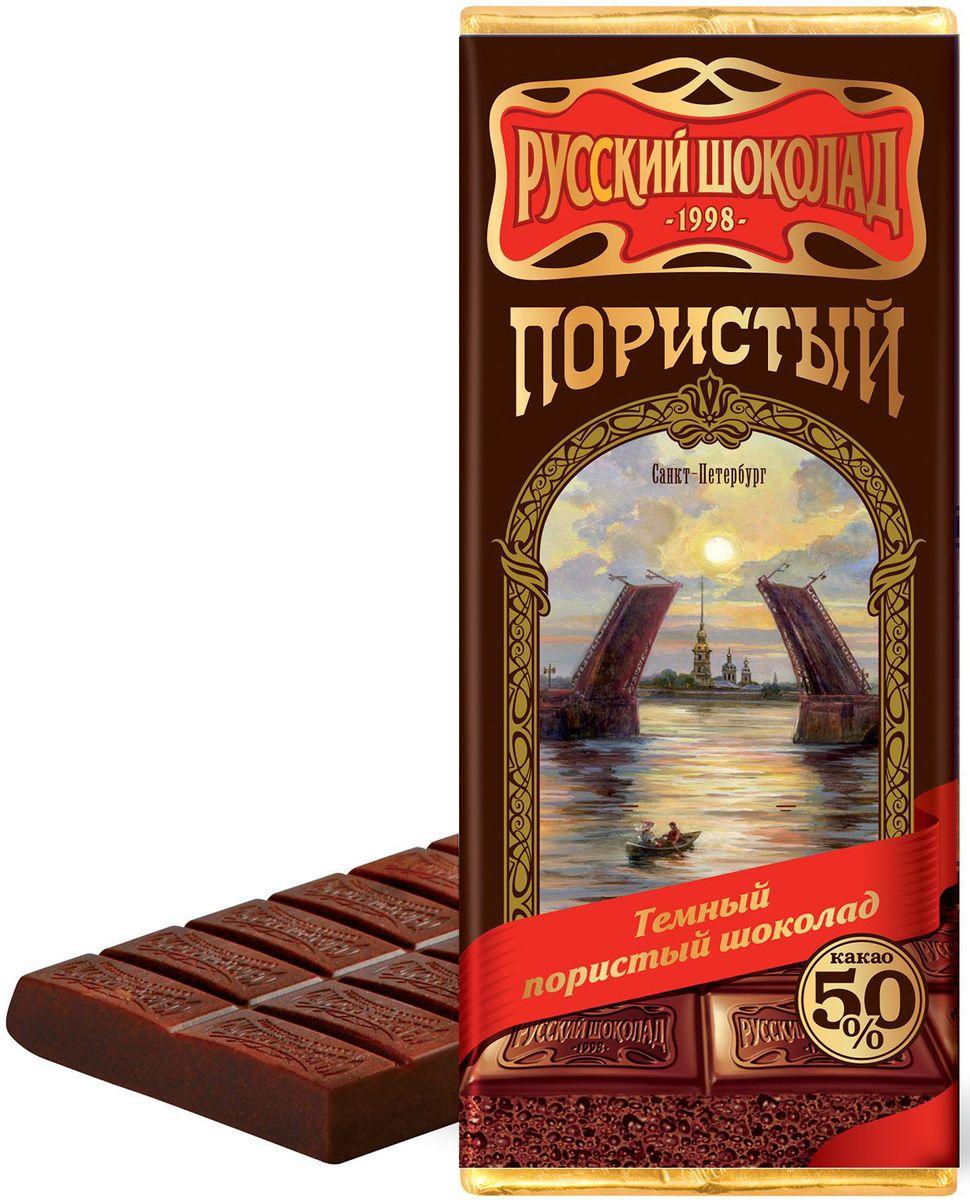 Русский шоколад Темный пористый шоколад, 90 г волшебница золотой орех шоколад темный с миндалем 190 г