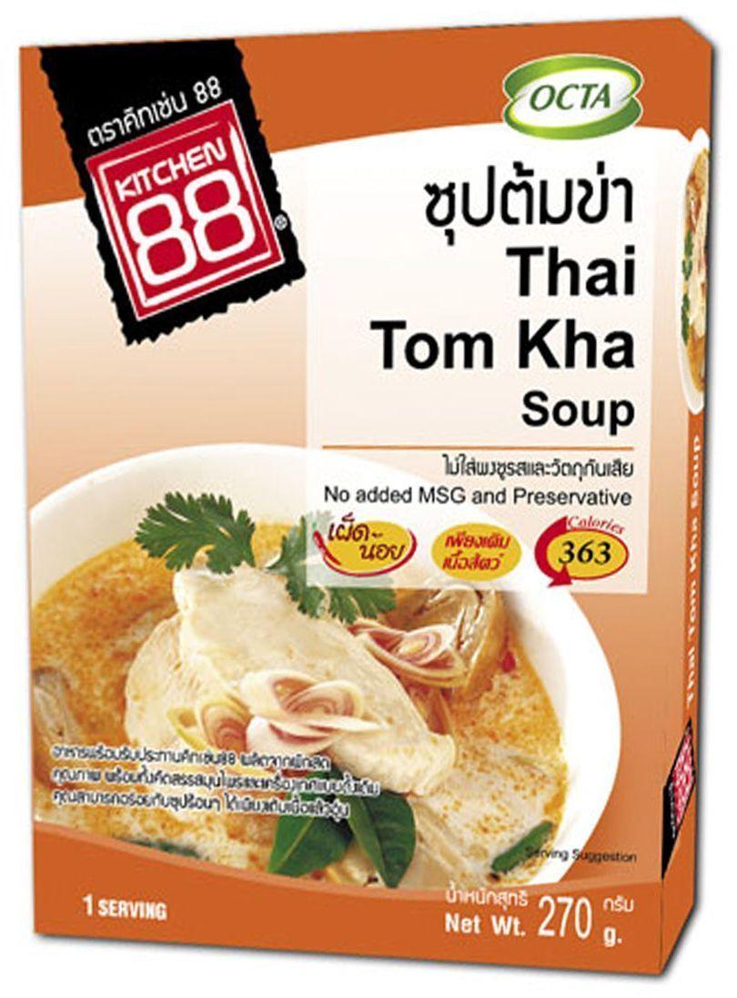 Kitchen88 Тайский кокосовый суп, 270 г6115Суп том кха (или тайский кокосовый суп) - одно из самый вкусных блюд на земле. Умеренно острое, нежно-кокосовое с изысканным ароматом галангала, это блюдо по праву пользуется любовью гурманов со всего света.