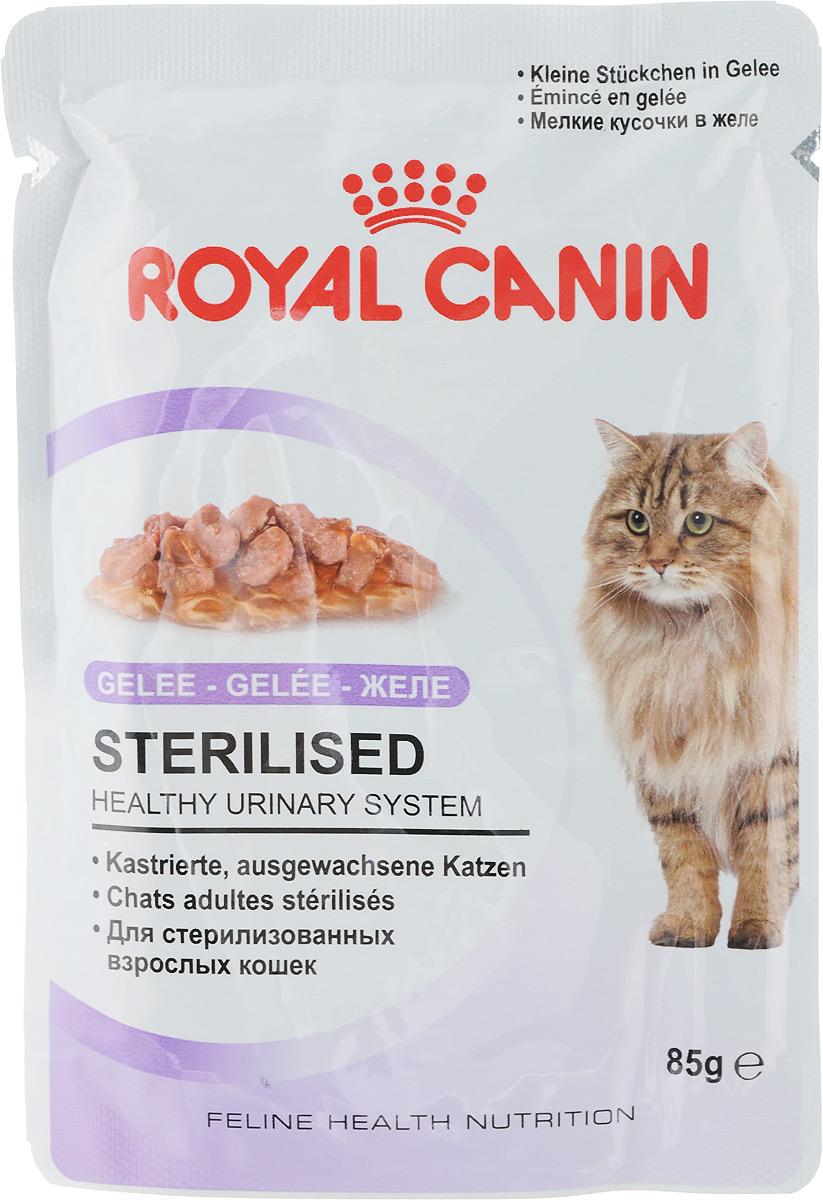 Консервы Royal Canin Sterilised, для взрослых стерилизованных кошек, мелкие кусочки в желе, 85 г0120710Консервы Royal Canin Sterilised - полноценное сбалансированное питание для взрослыхстерилизованных кошек. Помогает сохранить идеальный вес стерилизованной кошкиблагодаря точно подобранному содержанию энергии. Оптимальное соотношение белков,жиров и углеводов способствует долговременному сохранению вкусовой привлекательностикорма. Поддерживает здоровье мочевыделительной системы.Состав: мясо и мясные субпродукты, злаки, субпродукты растительного происхождения, минеральные вещества, экстракты белков растительного происхождения, углеводы.Добавки (в 1 кг): Витамин D3: 40 ME, Железо: 4,5 мг, Йод: 0,5 мг, Марганец: 1,5 мг, Цинк: 15 мг.Товар сертифицирован.Уважаемые клиенты! Обращаем ваше внимание на возможные изменения в дизайне упаковки. Качественные характеристики товара остаются неизменными. Поставка осуществляется в зависимости от наличия на складе.
